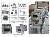 Втулка сплайна для коробки передач и двойного соединения валов