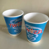 бумажный стаканчик стены двойника высокого качества 8oz (YHC-122)