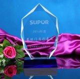 Trophée en cristal fait sur commande de qualité de prix usine pour le souvenir