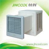 Коммерчески испарительный воздушный охладитель (JH03LM-13S7)