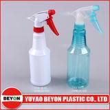 frasco plástico do animal de estimação 500ml com pulverizador do disparador