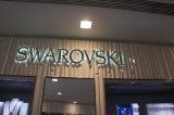Знак письма коммерчески рекламировать магазина Jewellery акриловый загоранный неоновый