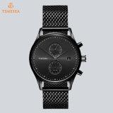 De Horloges van de Beweging van Japan van het Kwarts van de Mensen van de Kwaliteit van de manier, het Horloge van het Kwarts van de Pols van het Roestvrij staal, Platerend Zwart Horloge 72790