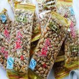 Automatischer Erdnuss-und Reis-Stab-Produktionszweig
