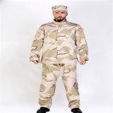 육군 위장 제복