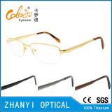 Рамка оптически стекел Eyeglass Eyewear высокого качества Titanium (8401)