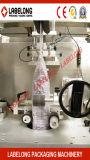 Автоматический ярлык Sleeves сжимать и машина для прикрепления этикеток для бутылок