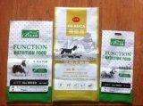 Nahrung- für Haustiereseiten-Stützblech-verpackennahrungsmittelgrad-Beutel