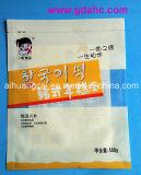 Seitlicher Dichtungs-Vakuumbeutel-Plastiktasche-Nahrungsmittelbeutel