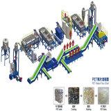 不用なペットびんのプラスチックリサイクル機械