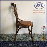 デザインブラウンの新しい十字の販売のための背部食事の金属の椅子