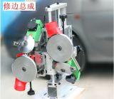 Hc365automatic 모형 목제 가구 가장자리 밴딩 기계