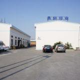 الصين مدرسة قرطاسيّة مفكّرة عادة [إإكسرسس بووك] صاحب مصنع