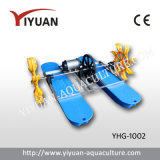 Yhg-1002 New Design High Efficiency 0.75kw Paddle Wheel Aerator