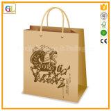 전문가에 의하여 주문을 받아서 만들어지는 서류상 인쇄 쇼핑 백 (OEM-GL003)