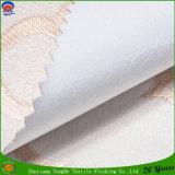 ホーム織物によって編まれるポリエステル防水Frの停電のジャカードカーテンファブリック