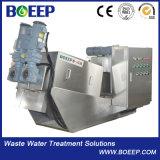 Tipo Volute máquina de secagem da lama para o tratamento da água