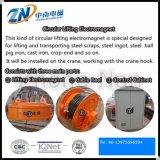 Ímã de levantamento elétrico da forma circular para a sucata de aço do diâmetro MW5-210L/1 de 2100mm