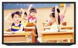 инструменты преподавательства 75inch 4k ультра HD взаимодействующие для школы