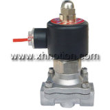 2W Series 2 Way Normally Open Solenoid Valve