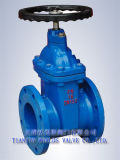 Valvola a saracinesca ANSI150 per acqua (Z45X-10/16)