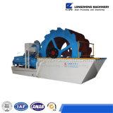 Hohe Efficieny Wannen-Sand-Waschmaschine mit Wirbelstürmen von China