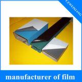 金属の保護フィルム