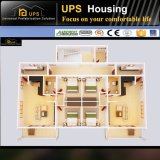 Casa prefabricada 2017 de la alta calidad