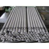 DIN1.2581きっかり熱い作業ツール鋼鉄は、型の平らな鋼鉄を停止する