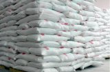 Óxido de cinc de la venta 99.7%Min con alta calidad