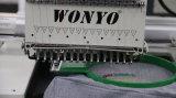 Wonyo 고품질을%s 가진 단 하나 맨 위 모자 자수 기계 12/15 색깔 저가