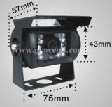 Vehicle의 Security를 위한 소니 Good Night Vision 700tvl Digital Camera