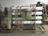 Strumentazione high-technology di trattamento delle acque