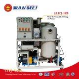 中国有名なDyjのシリーズ多機能の潤滑油の油純化器