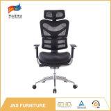 고품질 조정가능한 사무실 회전대 의자