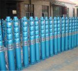 Teoría de la bomba centrífuga y bomba de aumento de presión gradual del uso de agua