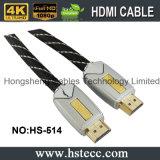 Câble à grande vitesse en métal HDMI 1.4V 2.0V avec la chemise en nylon
