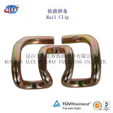 Steel RailのためのSkl Railway Clip