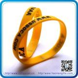 가져오기 중국 제품 광고 선물 주문 실리콘 팔찌 (HN-SB-0090)