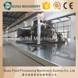 SGSのスナック機械を作っている多彩なチョコレート豆