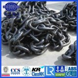 Studlink e Studless Steel Anchor Chain Cable