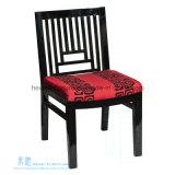 ホテル(2113C)のための現代中国様式の木の食事の椅子