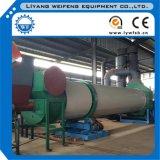 Consumición rotatoria de las energías bajas del secador de tambor del serrín con eficacia alta