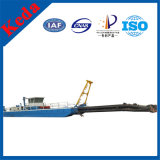 Draga de la succión del cortador de la ISO Apporved para la venta
