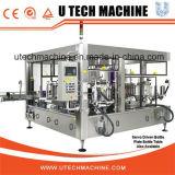 熱い溶解の接着剤OPP/BOPP分類機械(UT-12L)