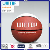 中国の製造者のシルクスクリーンのゴムバスケットボール