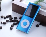 Sale caldo Promotional Gift 1.8 Inch MP4 Player (gc-m003)