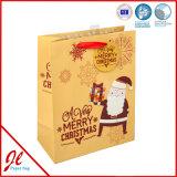 파란 최신 각인 서류상 선물은 크리스마스 쇼핑 종이 봉지를 자루에 넣는다