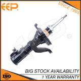 Stoßdämpfer für Honda Streem/MPV Rn3/Rn1 331013 331012 341298