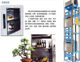 Elevatore di alimento diretto del fornitore dell'igiene
